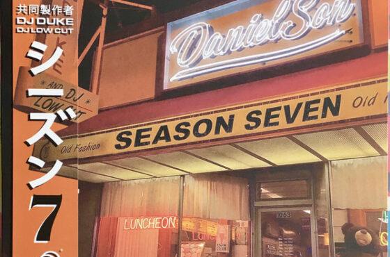 LCDD 16ème 13.11.2020 DANIEL SON w/ Dj Duke & Dj Low Cut Season 7